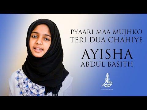 Video Pyaari Maa mujhko teri dua chahiye - Ayisha Abdul Basith download in MP3, 3GP, MP4, WEBM, AVI, FLV January 2017