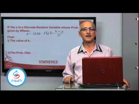 Math2 -Statistics -06