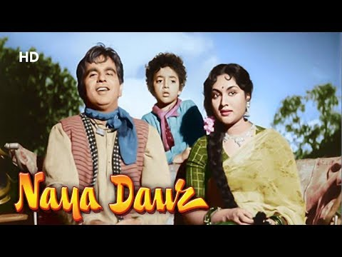 Naya Daur (1957) | Dilip Kumar | Vyjayanthimala | Johny Walker | Full Old Classic Movie