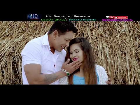 (New Nepali Pop Song Mayako Nishani    Deepak Ghale Ft. Prem Khadka & Sangeeta Ghimire - Duration: 5 minutes, 4 seconds.)