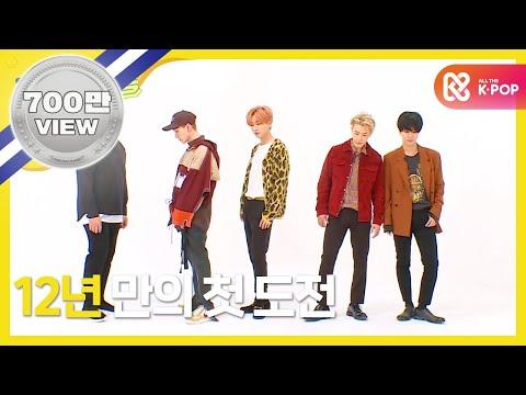 [Weekly Idol] 슈퍼주니어 2배속 버전 쏘리쏘리!! l EP.329(ENG/ES)
