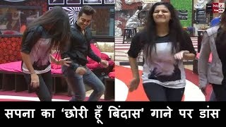 Video Bigg Boss 11: घर के अन्दर सपना ने किया जोरदार डांस !! Sapna Choudhary Dance in Bigg Boss house !! MP3, 3GP, MP4, WEBM, AVI, FLV Oktober 2017