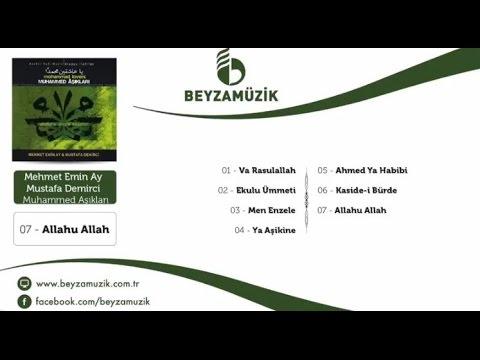 Mehmet Emin Ay – Ahmed Ya Habibi Sözleri