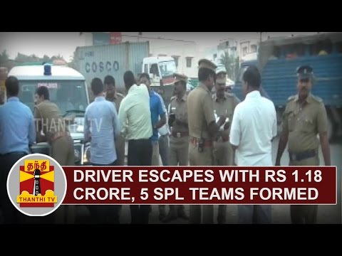 Driver-escapes-with-Rs-1-18-crore-ATM-Cash-5-Special-teams-formed-Thanthi-TV