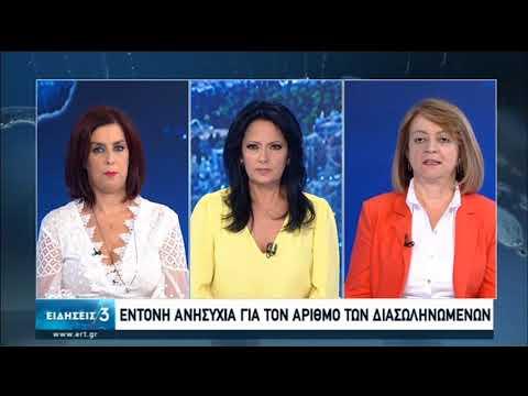 Κορονοϊός | 'Εντονη ανησυχία για τους διασωληνωμένους | 11/10/2020 | ΕΡΤ