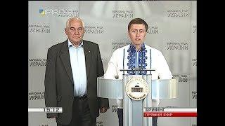 Брифінг Сергія Лабазюка у Верховній Раді (17.05.2018)