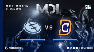 EG vs DC, MDL NA, game 1 [Mortalles]