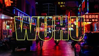 Wuhu China  city photo : Wuhu, China | A Hidden Gem in China's Anhui Province