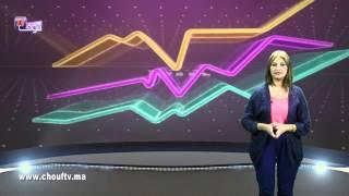 النشرة الاقتصادية بالعربية 30-03-2015