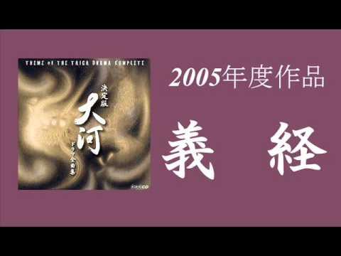 平清盛 (NHK大河ドラマ)の画像 p1_14