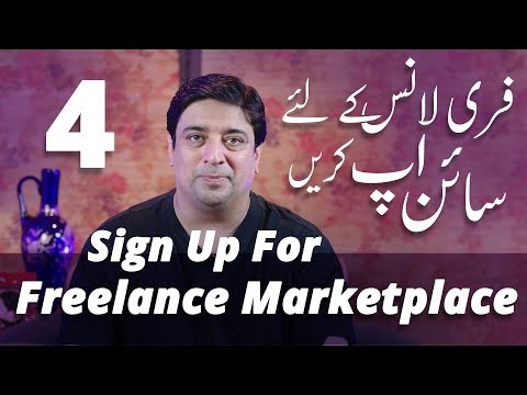 Signup on Freelance marketplace (Video 4)