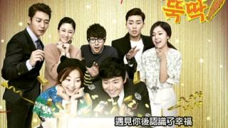 Video [中字]Bobby Kim (바비 킴) - Thank You! [I Summon You, Gold! OST] MP3, 3GP, MP4, WEBM, AVI, FLV Juli 2018