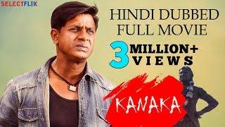 Video Kanaka - Hindi Dubbed Full Movie | Duniya Vijay , Hariprriya , Manvitha Harish MP3, 3GP, MP4, WEBM, AVI, FLV Desember 2018