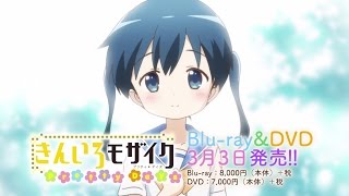 Nonton 「きんいろモザイク Pretty Days」Blu-ray&DVD CM(発売前) Film Subtitle Indonesia Streaming Movie Download