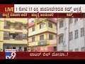 Hubli KIMS Negligence, Has over Rs 1 Crore 15 Lakh Water Bill Due, Water Board Facing Financial Loss