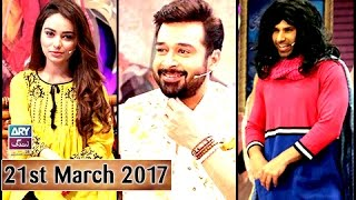 Video Salam Zindagi - Social Media Entertainer Rahim Pardesi (Nasreen) - 21st March 2017 MP3, 3GP, MP4, WEBM, AVI, FLV November 2018