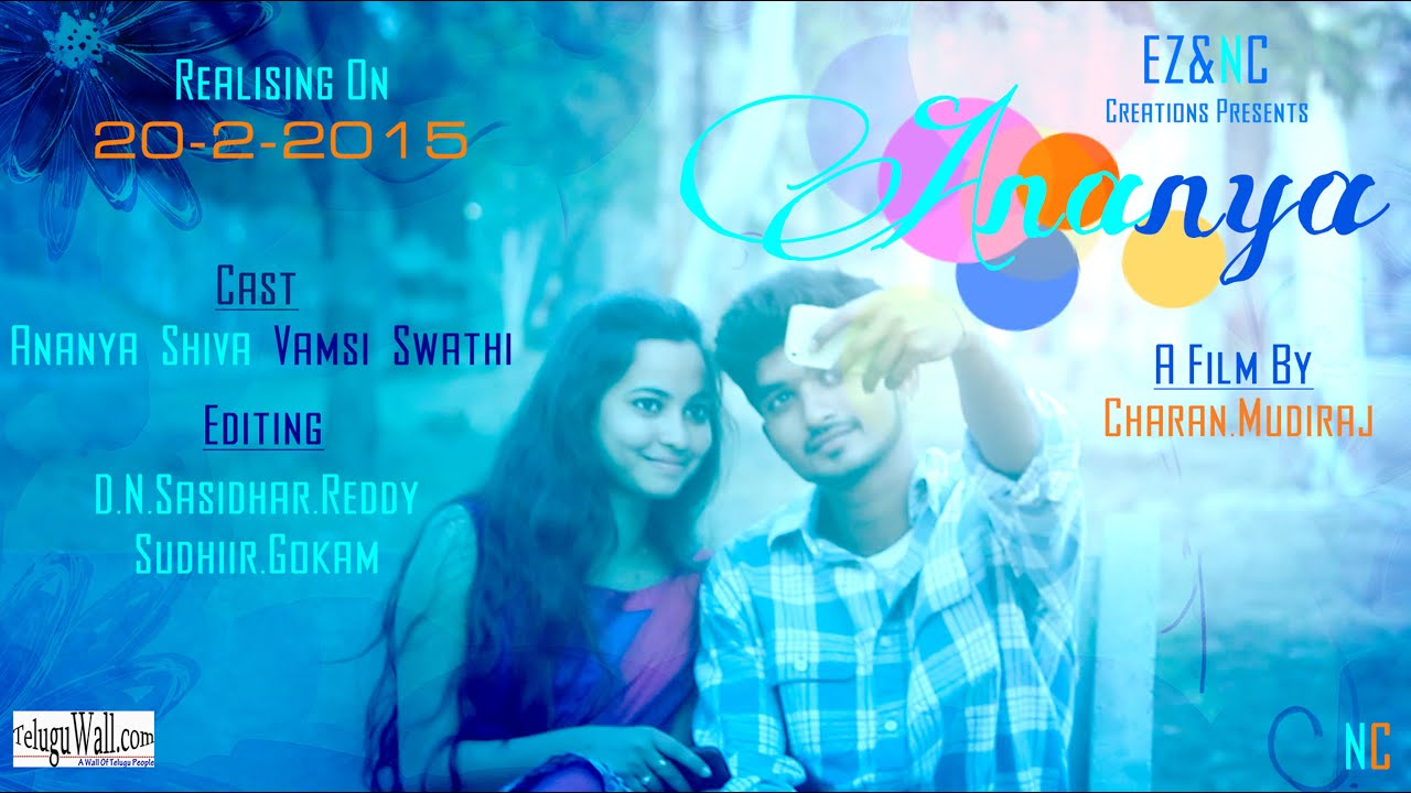 Ananya Telugu Short Film 2015