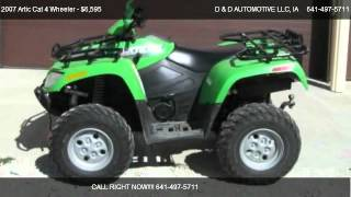 6. 2007 Artic Cat 4 Wheeler  - for sale in NEW PROVIDENCE, IA 50206