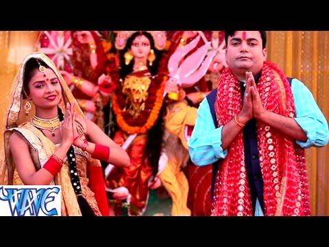 Video दरबार में दुर्गा माई के - Darbar Me Durga Mai Ke - Avadhesh Tiwari - Bhojpuri Devi Geet 2017 download in MP3, 3GP, MP4, WEBM, AVI, FLV January 2017