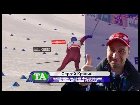 Большунов закрыл Кубок мира золотым дублем