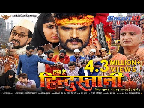 Hum Hai Hindustani Movie Picture