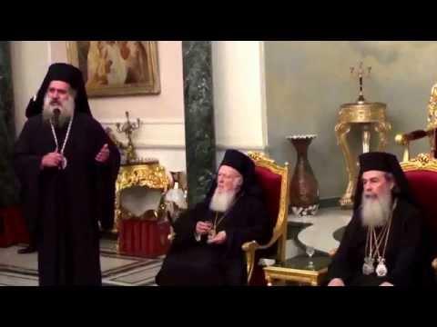 البطريرك المسكوني برثولماوس الاول يصل الى المدينة المقدسة اورشليم