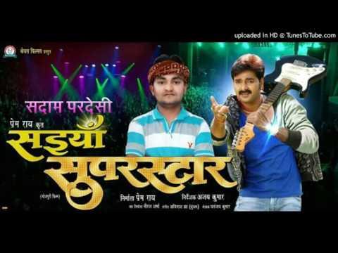 Video Choliye Me Atkal Paran-[Pawan Singh]-Dj सदाम परदेसी Gopalganj (Bihar) download in MP3, 3GP, MP4, WEBM, AVI, FLV January 2017
