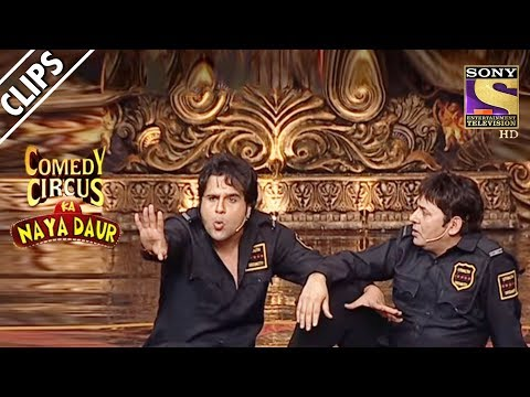 Video Sudesh And Krishna Play Security Guards | Comedy Circus Ka Naya Daur download in MP3, 3GP, MP4, WEBM, AVI, FLV January 2017