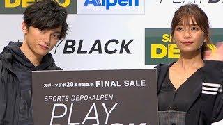 SKY-HI、宇野実彩子(AAA)/SPORTS DEPO・ALPEN「ADIDAS PLAY BLACK キャンペーン」WEB CM発表イベント