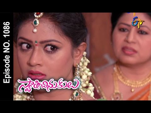 Swathi Chinukulu | 25th February 2017 | Full Episode No 1086