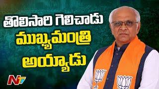 BJP MLA Bhupendra Patel Named New Gujarat Chief Minister |