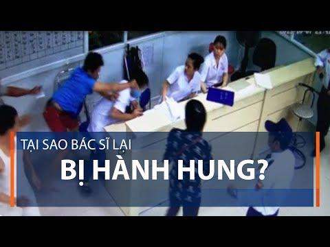 Tại sao bác sĩ lại bị hành hung? | VTC1 - Thời lượng: 2 phút, 7 giây.