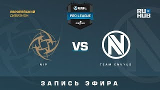 NiP vs Team EnVyUs - ESL Pro League S7 EU - de_train [yXo, ceh9]