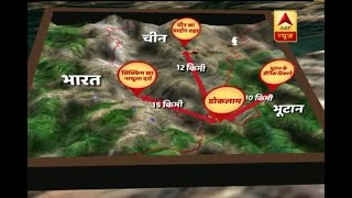Doklam: This region is the bone of contention between India and China