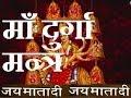 Jai Maa Durga - या देवी सर्वभूतेषु - मंत्र