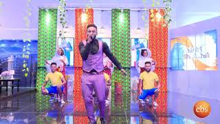 Sunday with EBS: Yared Negu Live Performance