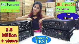 5. JBL, AHUJA, Nx Audio and Axpo सारे 4 Amplifiers Review and Test by Srishti and Vikram