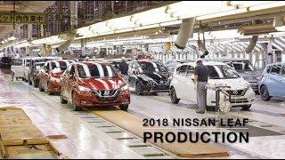 Download Lagu 2018 Nissan Leaf FULL PRODUCTION Mp3
