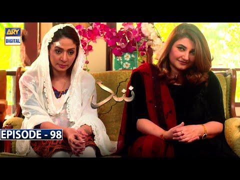 Nand Episode 98 [Subtitle Eng] - 19th January 2021 - ARY Digital Drama