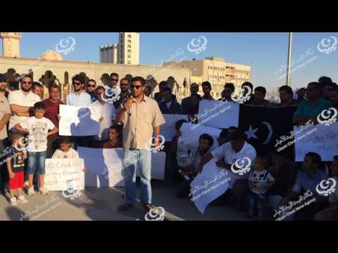 مظاهرات تنذر بالتصعيد في طبرق