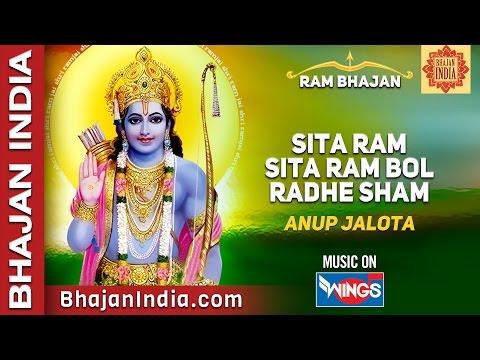 Video Shree Ram Bhajan - Sita Ram Sitaram Bol Radhe Shyam Radheshyam Bol by Anup Jalota download in MP3, 3GP, MP4, WEBM, AVI, FLV January 2017