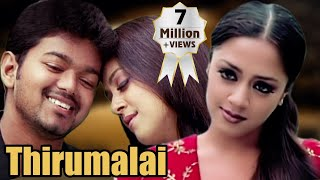 Thirumalai | Tamil Action Movie | Vijay | Jyothika