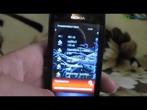 Взлом Телефона на Symbian