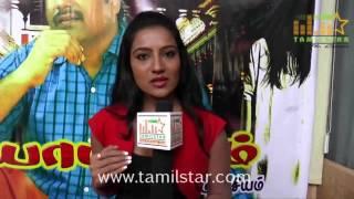 Mamatha Rahuth at Maayabavanam Movie Launch