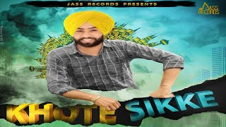 Khote Sikke | (Full HD ) | Pardeep Dandiwal | New Punjabi Songs 2019 | Latest Punjabi Songs 2019