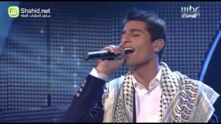 Arab Idol -حلقة نتائج التصويت - محمد عساف
