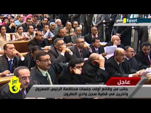 Former President on Trial: Ousted Egyptian leader Mohammed M