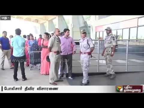 Bomb-threat-letter-to-Madurai-airport-two-persons-arrested-Details