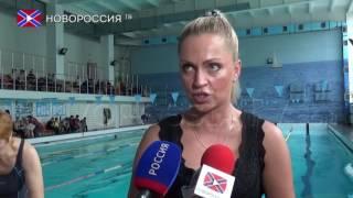 Отборочный турнир ДНР по плаванию