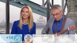 Андрей Давидян Доброе утро 26 09 2014, Первый канал